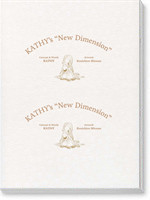 9 известных дизайнеров и художников советуют must-read книги по искусству. Изображение № 37.