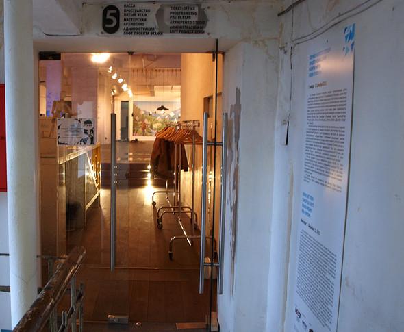 GOOD LOCAL — открытие мини-магазина в Питере. Изображение № 22.