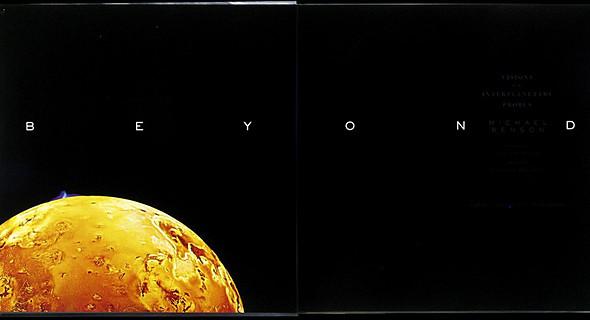 10 альбомов о космосе. Изображение № 144.