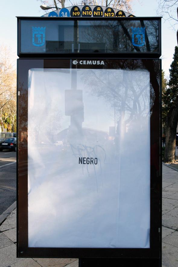 Изображение 5. Искусство вместо рекламы.. Изображение № 5.