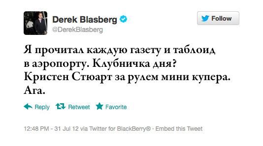 Максимальный ретвит: Дерек Бласберг, модный журналист и автор книги Classy. Изображение № 5.