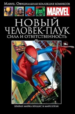 26 главных комиксов зимы на русском языке. Изображение № 10.