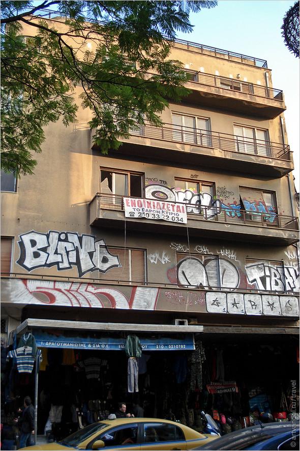 Стрит-арт и граффити Афин, Греция. Часть 2. Изображение № 8.