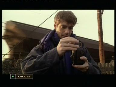 После полуночи (реж. Давиде Феррарио), 2004, Италия. Изображение № 14.