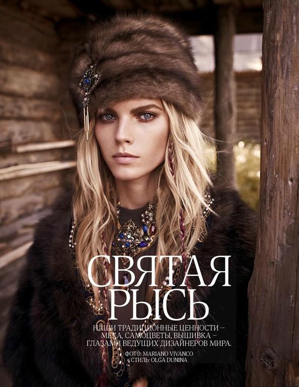 Съёмка: Марина Линчук для российского Vogue. Изображение № 1.