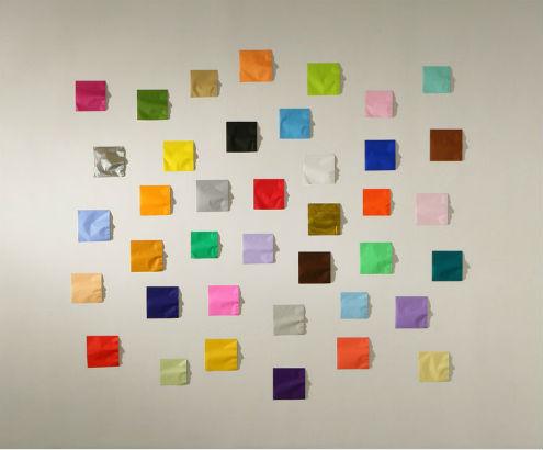10 художников, создающих оптические иллюзии. Изображение № 6.