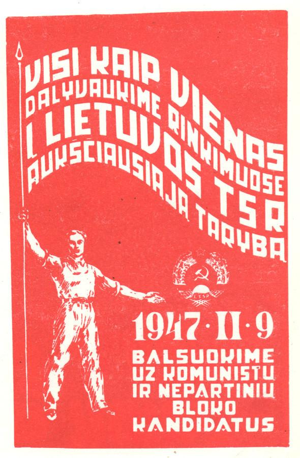 Искусство плаката вРоссии 1945–1953гг. Изображение № 38.