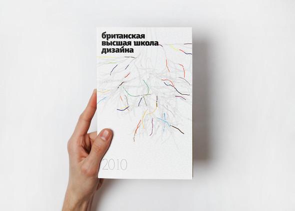 Концепт брошюры для БВШД-2010. Изображение № 6.
