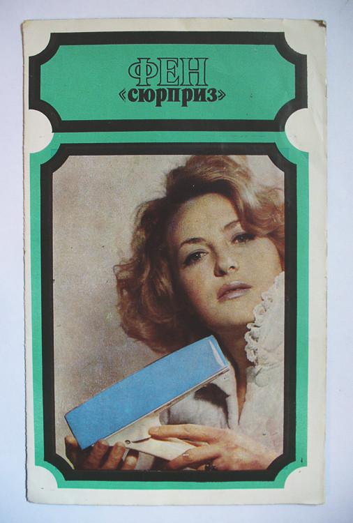 Советский графдизайн. Изображение № 30.