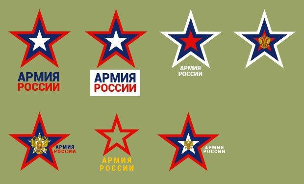 Редизайн: Новый логотип Российской армии. Изображение № 15.
