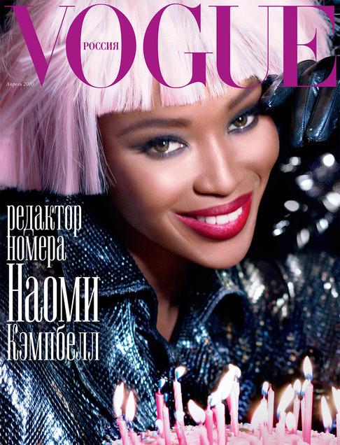 50 последних обложек Vogue. Изображение № 27.