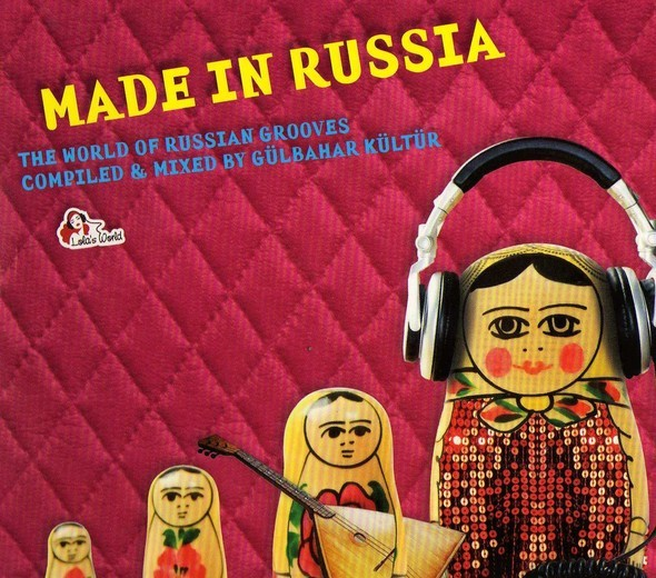 MADE IN RUSSIA. Изображение № 1.