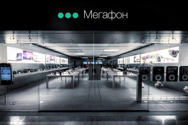 Конкурс редизайна: Новый логотип «Мегафона». Изображение № 18.