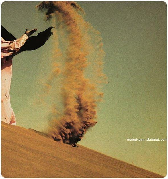 Hend AlAshram. Изображение № 7.
