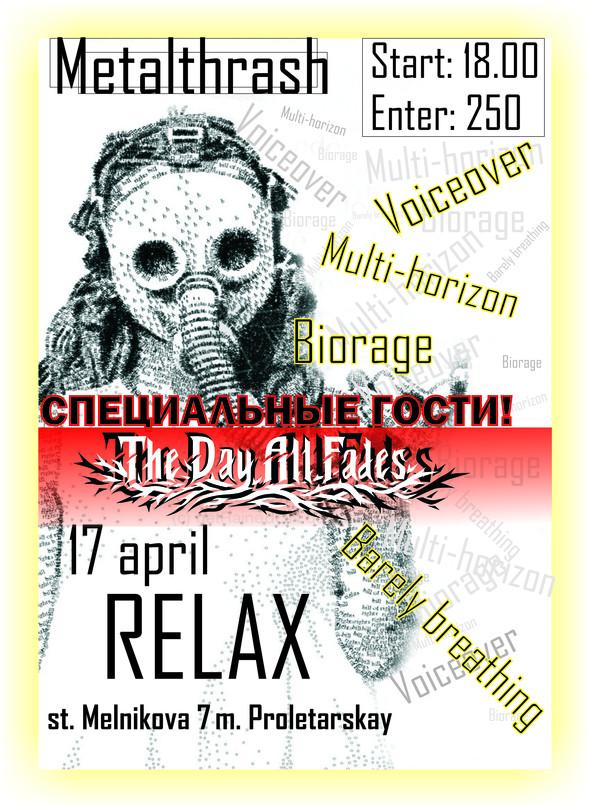 17 апреля. Metalthrash. Начало в 18.00. клуб relax. Изображение № 1.