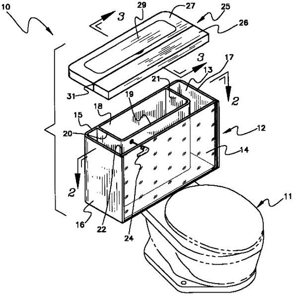 Google Patents: от унитаза с аквариумом до антионанира. Изображение № 4.
