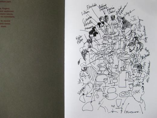 «Мне нравится думать, что художники — это простые люди». Изображение № 26.
