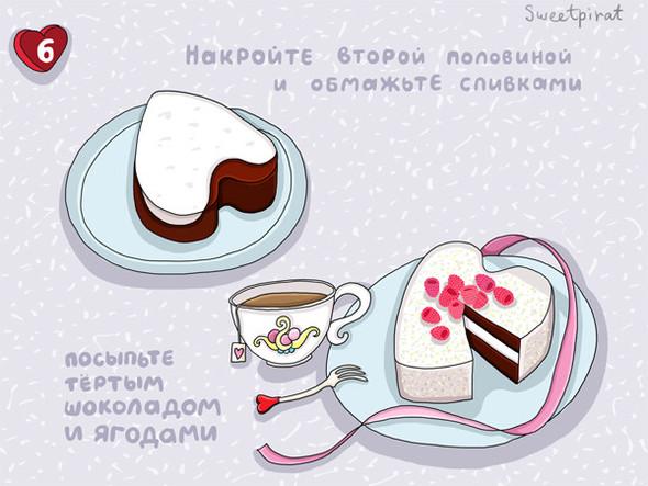 Торт в честь дня Святого Валентина!. Изображение № 8.