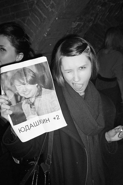 Прямая речь: Фотографы вечеринок о танцах, алкоголе и настоящем веселье. Изображение № 43.