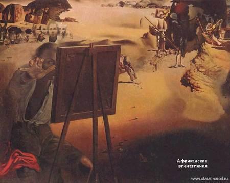 Гений сюрреализма 20-го века. Изображение № 7.