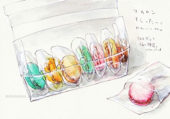 Завтрак японской художницы. Изображение № 1.