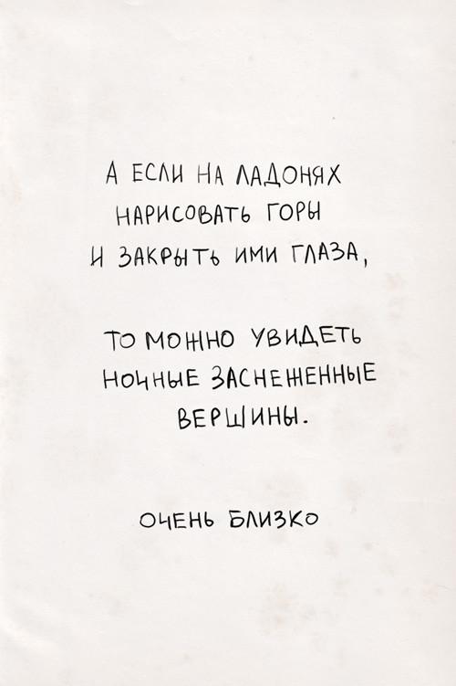 Дмитрий Максимов tebe-interesno. Изображение №73.