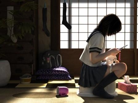 Наказание Йошитаки Каваками. Изображение № 20.