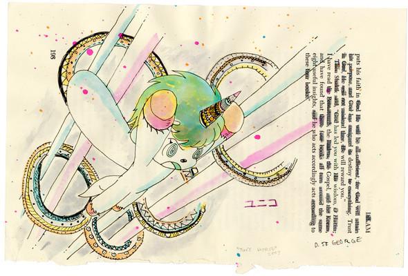 AZStar78. Изображение № 18.