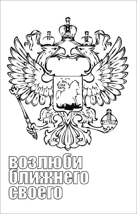 POST ITAWARDS 2009 — РОССИЯ. Изображение № 6.