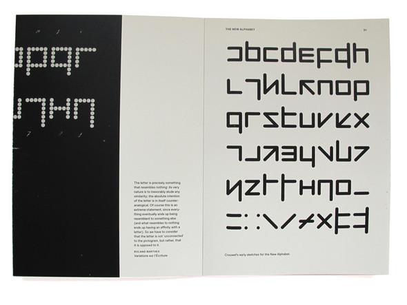 Новые имена: 15 молодых графических дизайнеров. Изображение №126.