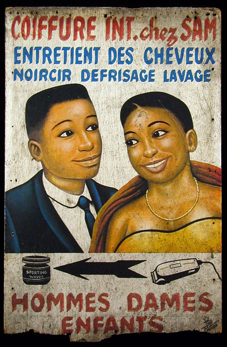 African Hairlooks. Изображение № 1.