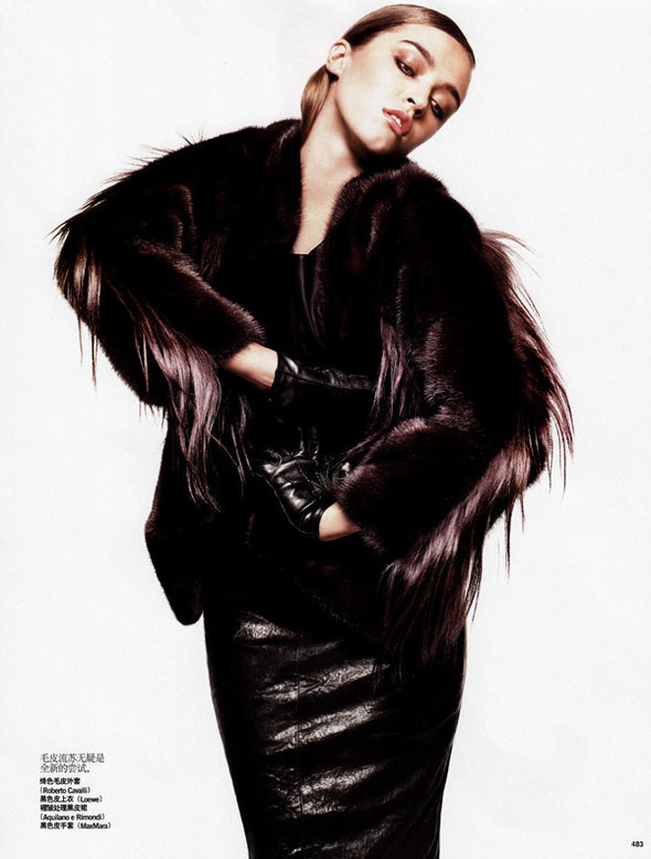Vogue China – October 2009 – The New Fur. Изображение № 3.