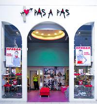 It's So Last Season: стоковые магазины Москвы. Изображение № 20.