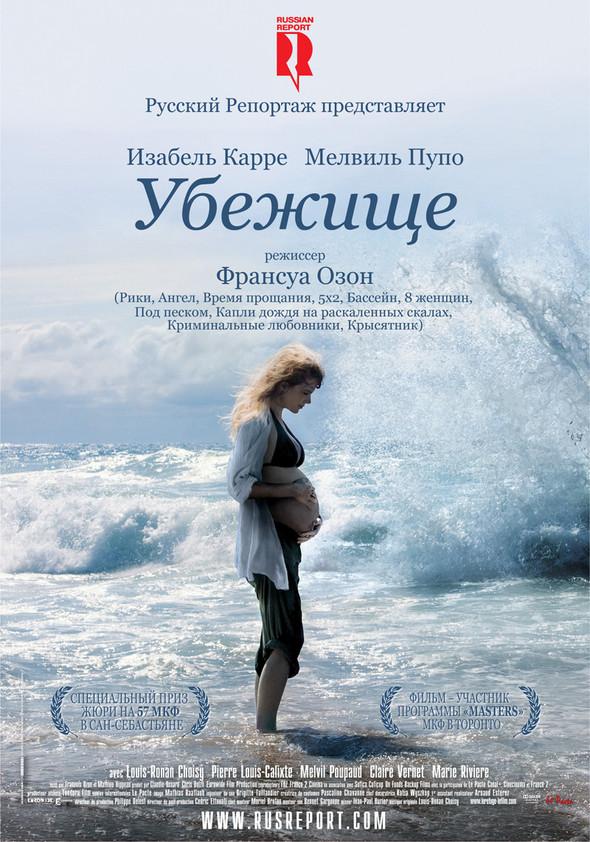5 самых красивых фильмов о трагической любви 2000-х. Изображение № 4.