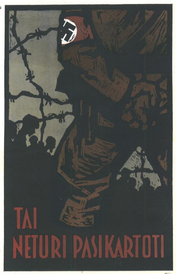 Искусство плаката вРоссии 1961–85 гг. (part. 4). Изображение № 16.