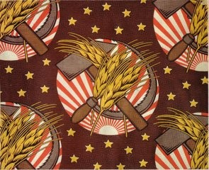 Искусство страны советов. Текстиль. Изображение № 1.