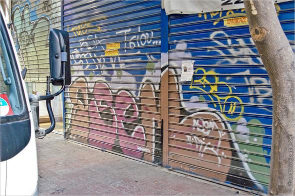 Стрит-арт и граффити Афин, Греция. Изображение № 14.