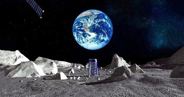 Японцы жаждут первого рекламного размещения на Луне. Изображение № 1.