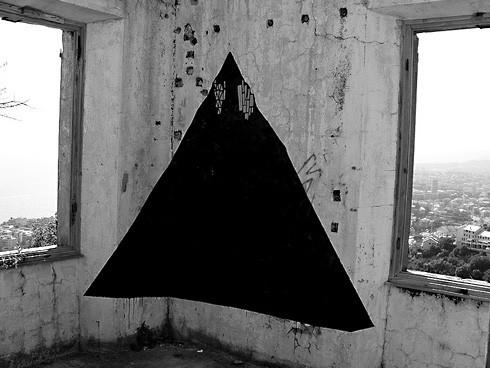 Абстрактное граффити: Стрит-художники об улицах, публике, опасности и свободе. Изображение № 87.