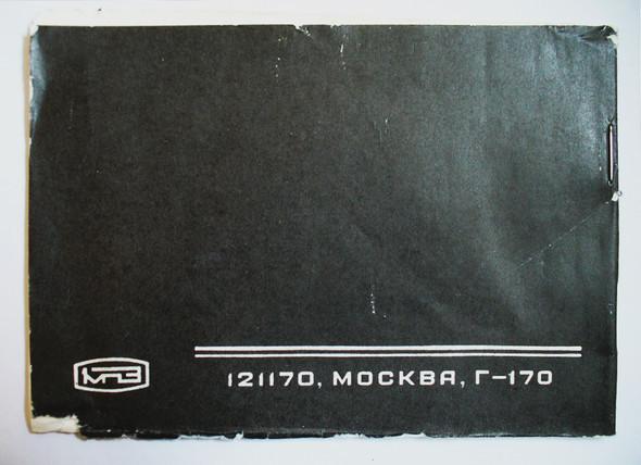 Советский графдизайн. Изображение № 11.