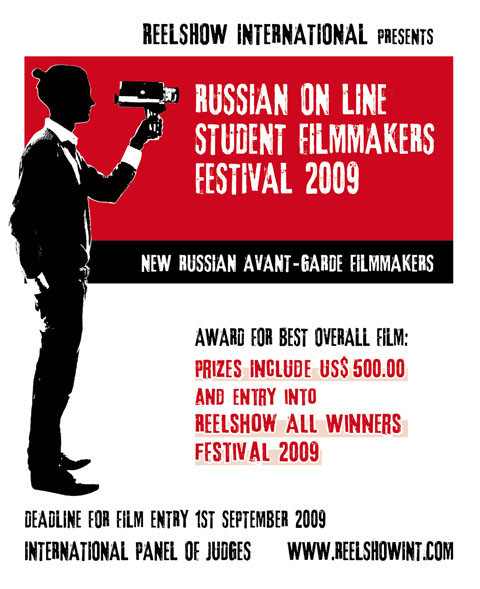 The Online Russian Student Filmmakers Festival 2009. Изображение № 1.