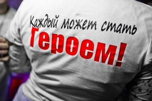 """День рождения """"Аллодов Онлайн"""". Изображение № 15."""