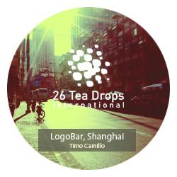 26TDi. Шанхайский микс и еще 2. Изображение № 3.