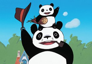 Что смотреть: Эксперты советуют лучшие японские мультфильмы. Изображение № 21.