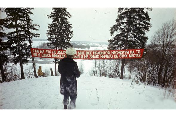 Коллективное действие: молодые российские художники об Андрее Монастырском. Изображение № 14.