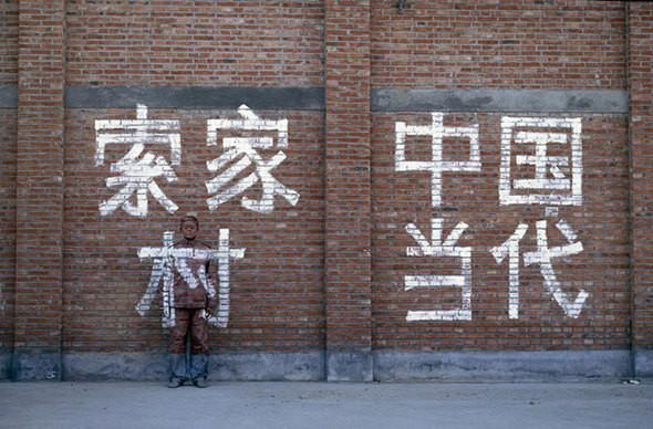 Изображение 13. Invisible man.. Изображение № 15.