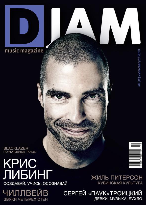 Изображение 5. Читайте в журнале Djam (январь- февраль 2011).. Изображение № 5.
