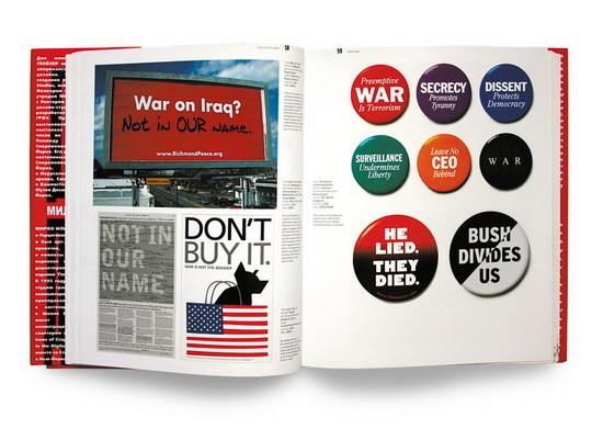 Дизайн – протест, дизайн – провокация. Изображение № 8.