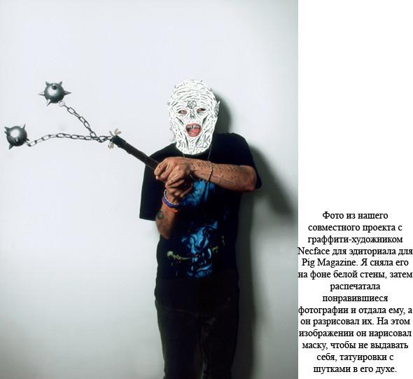 Фотограф: Оливия Малоне. Изображение № 5.