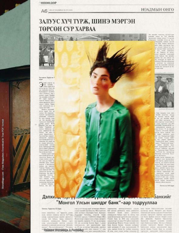 Съёмка: Кирси Пюрхонен в объективе Тима Уокера. Изображение № 3.